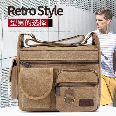 男包帆布單肩包男斜挎包男士包包背包休閒運動包時尚潮跨包公文包