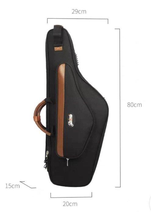 樂器包 次中音薩克斯風包 現貨 台中市歡迎自取 降B調次中音號 薩克斯風 管樂器背包 雙肩背包 提袋  高級 加厚耐用背袋