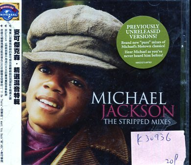 *真音樂* MICHAEL JACKSON / THE STRIPPED MIXES 全新 K30736