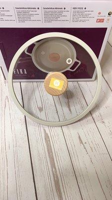現貨 ! ! 韓國直進 大廠 Neoflam Fika原系列 鍋具 專用配件 鍋蓋 22cm 白色矽膠邊 周邊商品