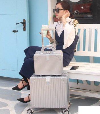 14+18吋銀色 子母箱 小清新登機箱 萬向輪旅行箱 行李箱 兩件組  景 雲林縣