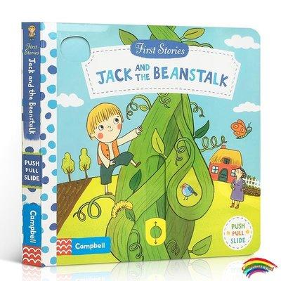 英文原版 First Stories BUSY系列Jack And The Beanstalk 杰克和魔豆童話故事 紙板機關操作活動書啟蒙兒童游戲玩具書1-2-