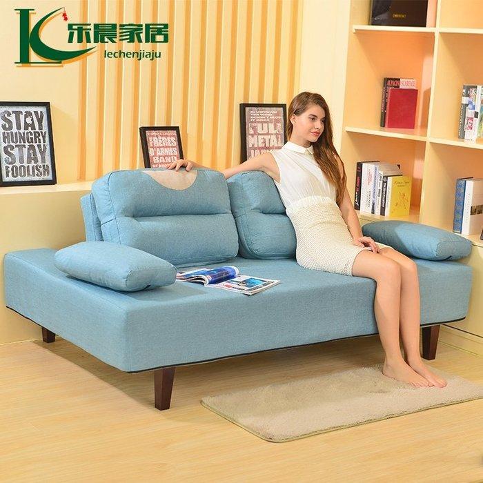 貴妃椅懶人沙發臥室沙發多功能兩用沙發折疊小戶型沙發可拆洗沙發床