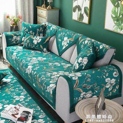 北歐沙發墊布藝客廳四季防滑實木坐墊簡約現代通用沙發套靠背巾罩
