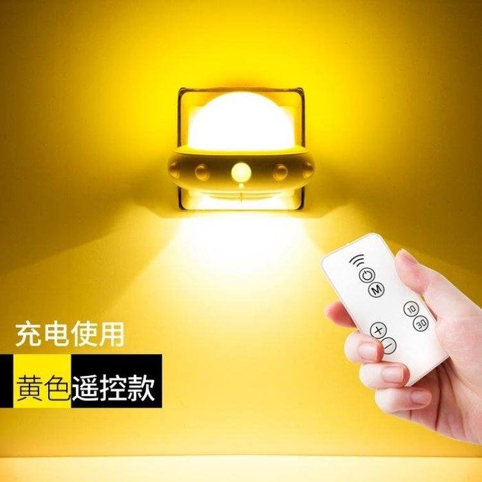 插電led小夜燈泡遙控檯燈臥室床頭睡眠創意夢幻夜光節能嬰兒餵奶XSDJ2611