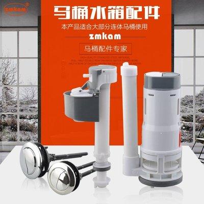 免運-馬桶配件 進水閥 排水閥老式馬桶通用水箱浮球座便器配件進水器