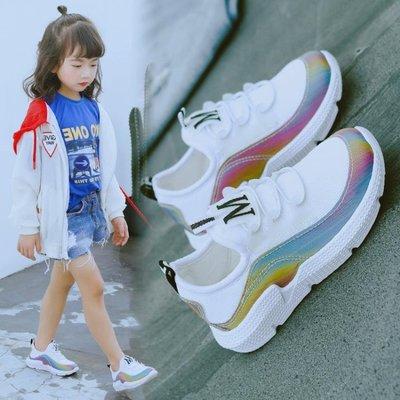 童鞋女童鞋兒童鞋小白鞋春秋季2019新款鞋子潮韓版大男童鞋運動鞋Y-優思思
