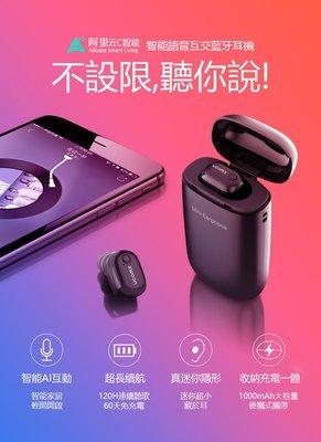 UCOMX U6微型迷妳無線藍牙耳機單耳超小隱形入耳式運動男女通用 聽歌120小時 自帶充電艙 迷妳隱形