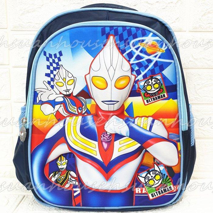 3D 鹹蛋超人 奧特曼 超人力霸王 書包 背包 後背包 / 中號