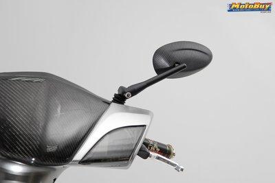 【LFM】MAGAZI MG1828 碳纖維式樣 後照鏡 照後鏡 FORCE SMAX 勁戰五代 BWSR 勁戰四代