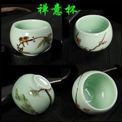 龍泉青瓷手繪茶杯功夫茶杯普洱茶杯品茗杯小茶杯功夫茶具整套 六個杯
