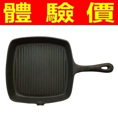 鑄鐵鍋 平底鍋具-日本南部鐵器無油煙無塗層不沾鍋牛排煎烤盤66f1[獨家進口][米蘭精品]