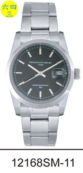 (六四三精品)Valentino coupeau(真品)(全不銹鋼)精準男錶12168SM-11
