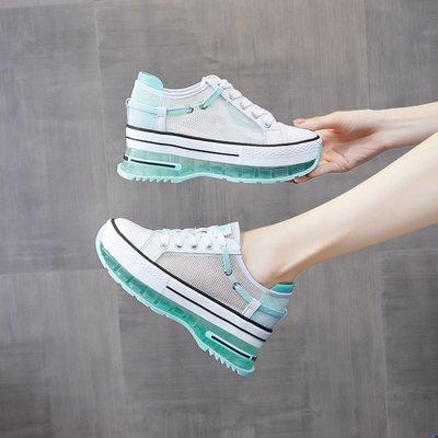 Fashion*休閒鞋~內增高透氣網鞋 氣墊透明運動鞋 網面厚底老爹鞋/跟高7CM 34-38碼『藍色 黑色』