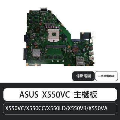 ☆偉斯電腦☆ 華碩ASUS X552M...