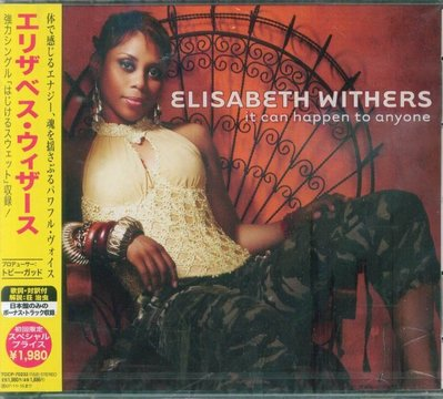 K - Elisabeth Withers It Can Happen to Anyone Japan CD+1 NEW