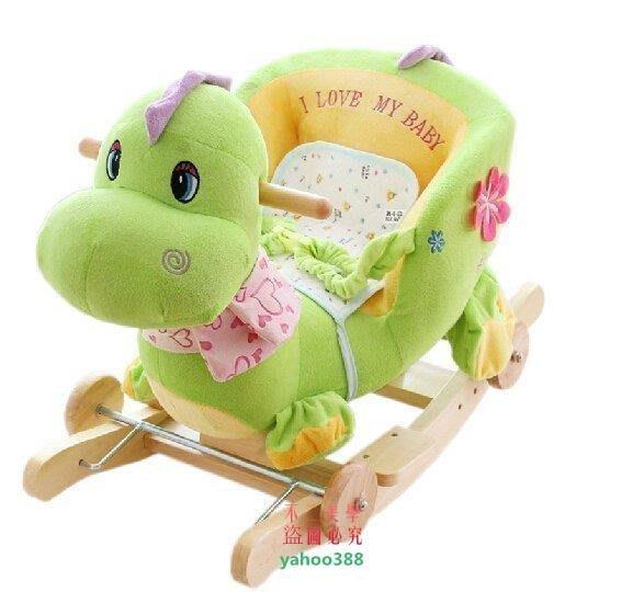 美學83嬰兒早教玩具繡花恐龍音樂兒童搖椅大號寶寶搖搖木馬 兒童騎乘 兒童❖0418