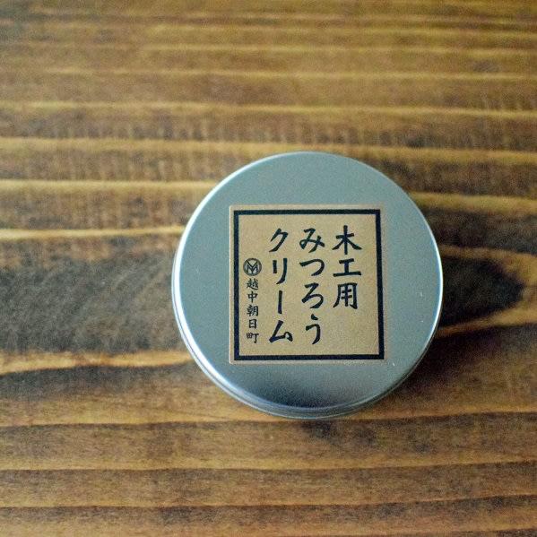 發現花園日本選物 ~日本製 尾山製材 木餐具 木家具 木工專用   天然蜜蠟