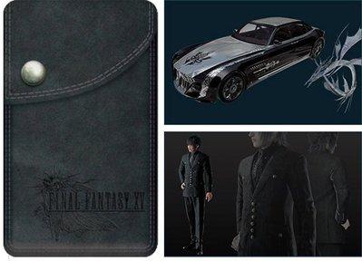 暴龍~即時 特價 保證有貨 PS4 Final Fantasy XV 太空戰士 15 特別 皮革包