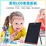 液晶手寫板 電子畫板 12吋大屏 一鍵清除 超長待機 多色可選 畫圖板 電子手寫板 兒童畫板 兒童手寫板