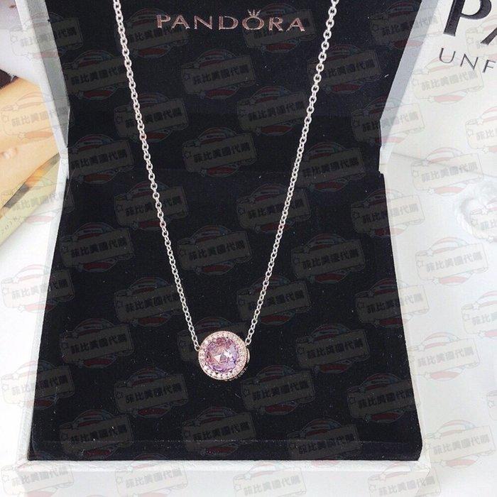 【菲比代購&歐美精品代購專家】Pandora 潘朵拉 專櫃新品 最熱銷 粉紫色鑲鑽 經典時尚 寶石項鍊