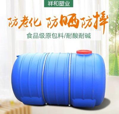 解憂zakka~ 特超大藍1.5噸桶圓形水塔塑膠桶大水桶加厚儲水桶儲存水罐蓄水箱