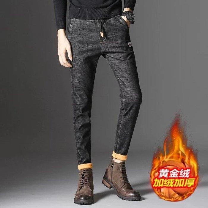 秋冬季保暖刷毛牛仔褲男士黑色修身型小腳彈力加厚青年潮流長褲子 【粉紅豬】