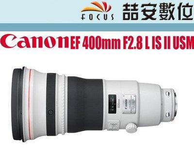 《喆安數位》CANON EF 400mm F2.8 L IS USM II 超望遠定焦鏡 打鳥 賽車 平輸 一年保固 4
