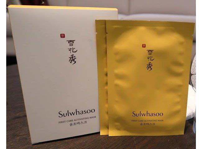 韓國代購☆Sulwhasoo 雪花秀 潤燥精華面膜 23g*5片