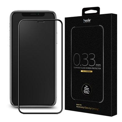 免運 hoda【iPhone 11 / Pro / Max】美國康寧授權 2.5D隱形滿版 邊緣強化 玻璃保護貼