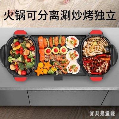 220V韓式商用電燒烤爐 家用烤盤不粘...