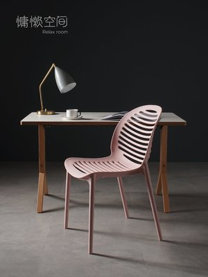 簡約現代加厚塑料椅子幾何鏤空椅創意時尚餐椅戶外休閑辦公接待椅