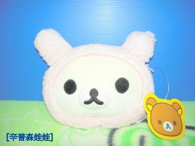 【辛普森娃娃屋】Rilakkuma懶懶熊懶熊妹茶熊拉拉熊零錢包