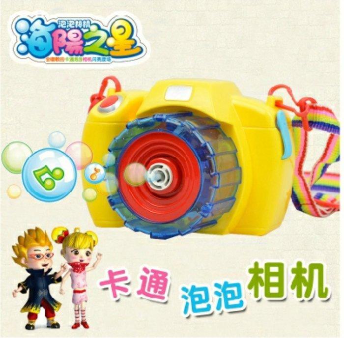 相機泡泡機~照相機泡泡槍~吹泡泡機~有音樂聲~電動泡泡槍
