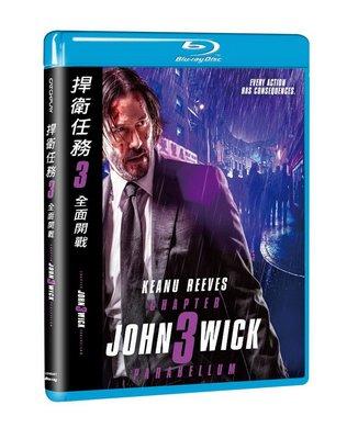 合友唱片 面交 自取 捍衛任務3 全面開戰 藍光 John Wick: Chapter 3 BD