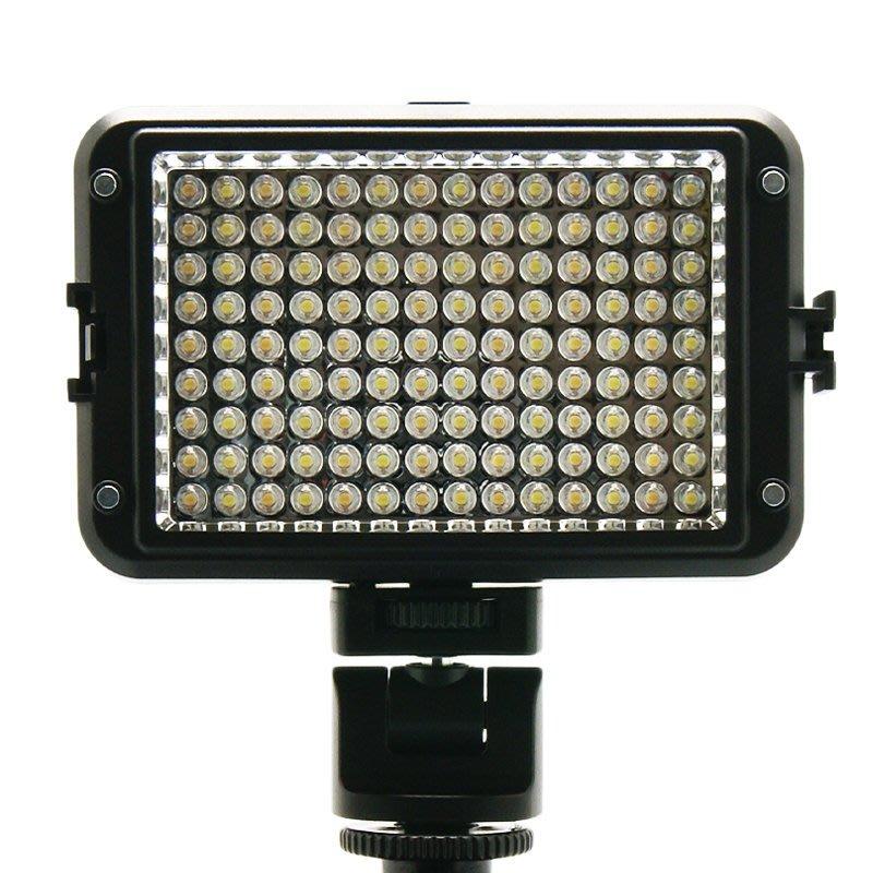 唯卓 LL-126VT 可調色溫LED燈 晶豪野 專業攝影 樂華公司貨