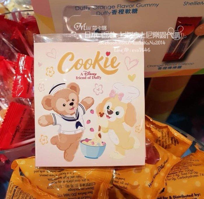Miss莎卡娜代購【香港迪士尼樂園】﹝預購﹞達菲熊與新朋友 Cookie 曲奇狗 餅乾狗 廚師狗 造型便條紙 綜合套組