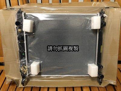 日產 MARCH 2012- K13 全新品 台灣製造 水箱 另有上下水管 節溫器 水幫浦 引擎腳 鼓風機 碟盤 升降機