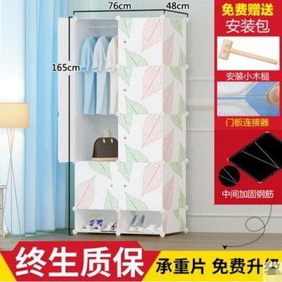 『格倫雅』麥田簡易衣櫃塑膠簡約現代經濟型組裝樹脂衣櫥布藝單雙人收納櫃子  果2^17510