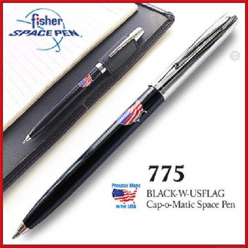 Fisher 775系列 Cap-O-Matic 美國國旗圖案銀蓋太空筆(黑色)【AH02189】JC雜貨