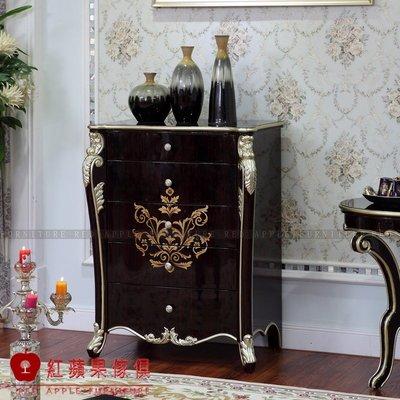 [紅蘋果家俱]CT0019五斗櫃 新古典 裝飾櫃 實體店面