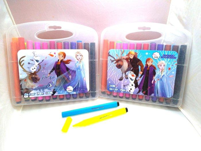 迪士尼 冰雪奇緣2 三角水洗彩色筆24色「兩圖隨機出貨」