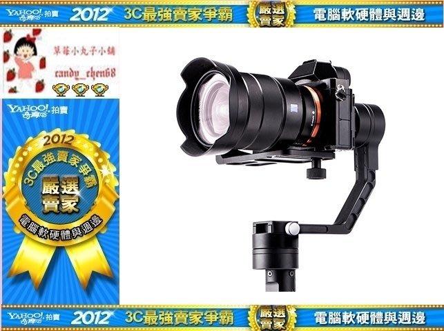 【35年連鎖老店】智雲 Zhiyun Crane 智雲三軸穩定器有發票/1年保固/公司貨