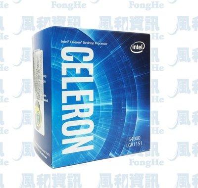 Intel Celeron G4900 中央處理器(盒裝公司貨)【風和資訊】