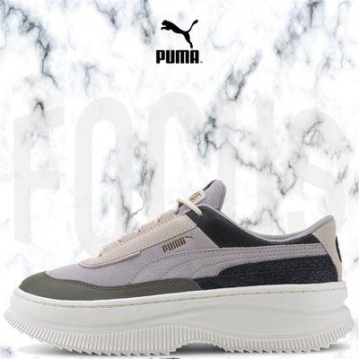 【FOCUS】全新 PUMA DEVA REPTILE WN'S RAINDROPS 綠 厚底 女鞋 371198-01