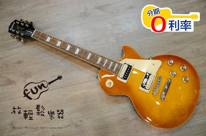 『放輕鬆樂器』全館免運費 2020年全新款 EPIPHONE Les Paul Classic 系列 蜂蜜漸層 電吉他