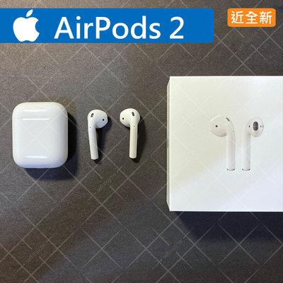Apple 蘋果 AirPods 第2代 有線充電盒 A2031 A2032 A1602 無線 藍牙 耳機 2/2購入