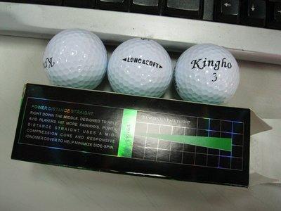 【TreeWalker 露遊】075003高品質比賽級高爾夫球練習組3顆入。3顆69