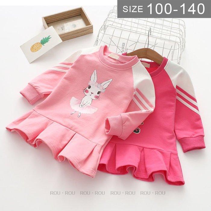 韓國韓版女童長袖T恤。ROUROU童裝。春秋女童中小童兔子印花裙襬長袖T恤 0231-462