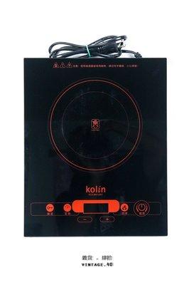 【古物箱】歌林 KOLIN KCS-MN1206T 觸控 微晶 電陶爐 電磁爐 不挑鍋具 1200W 90%新(二手)